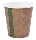 Compostable Brown Single Wall Coffee Cups - 10oz Small / Medium Coffee Cup