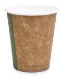 Compostable Brown Single Wall Coffee Cups - 6oz Flat White