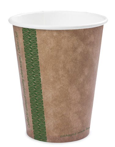 Compostable Brown Single Wall Coffee Cups - 8oz Small Coffee Cup