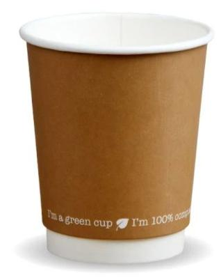 Compostable Kraft Double Wall Coffee Cups - 8oz