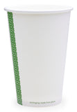 Compostable White Single Wall Coffee Cups - 16oz