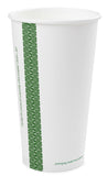 Compostable White Single Wall Coffee Cups - 20oz