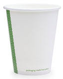 Compostable White Single Wall Coffee Cups - 8oz
