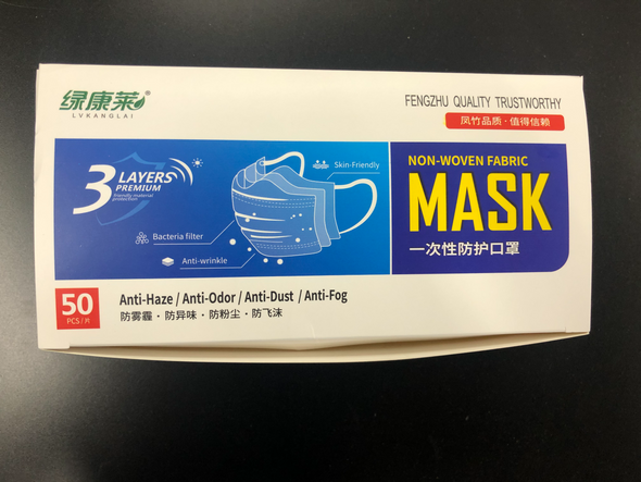 Non-Woven 3-Layer Premium Disposable Dust Masks with Bacteria Filter - Box of 50 - Senior.com Facial Masks