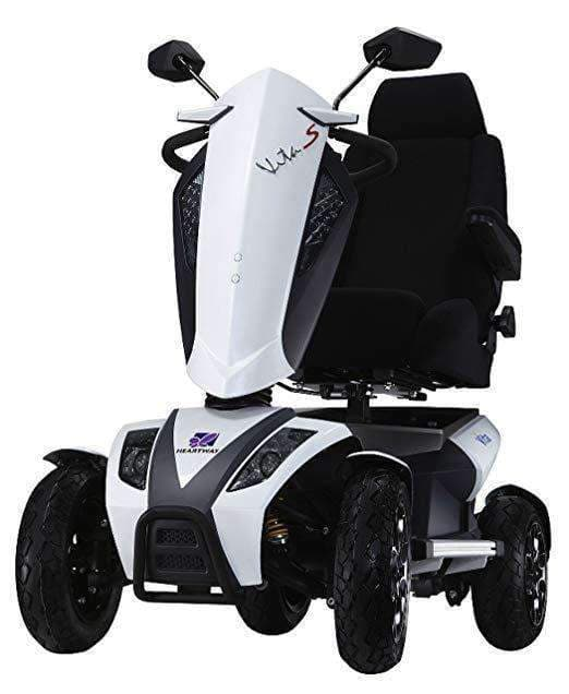 Heartway Vita S Electric Power Scooter 4 Wheel Suspension - LCD Control - Senior.com Scooter