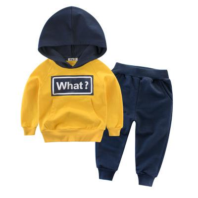 Toddler Expression Hoodie - Yellow