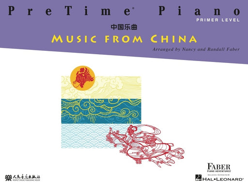 Pretime Piano Music from China by Faber Piano Adventures