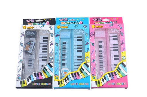 Stationery Set Keyboard Style