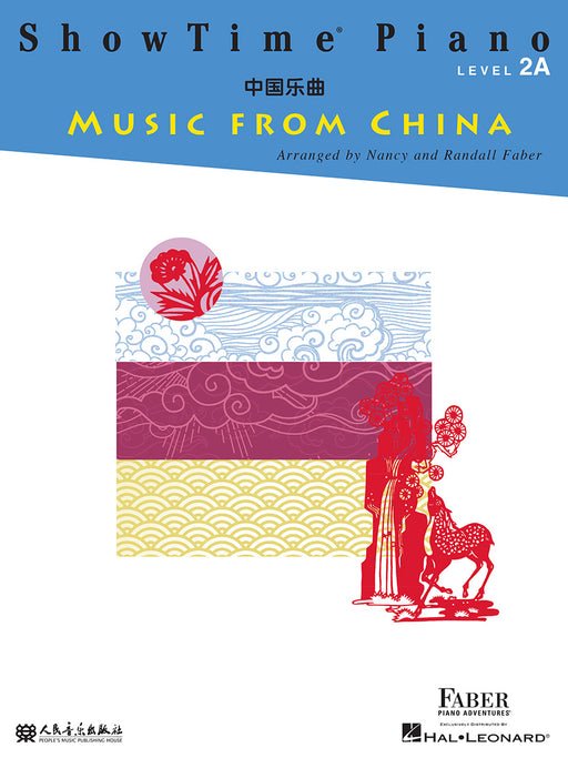 ShowTime Piano Music from China Level 2A by Faber Piano Adventures
