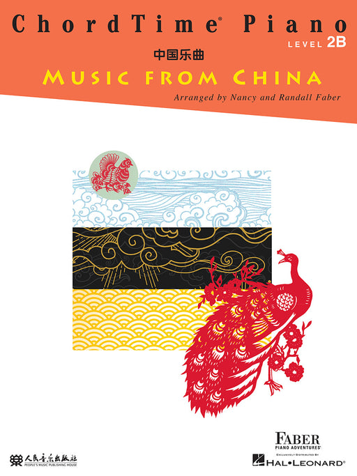 ChordTime Piano Music from China Level 2B by Faber Piano Adventures