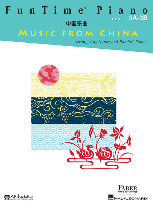 FunTime Piano Music from China Level 3A-3B by Faber Piano Adventures