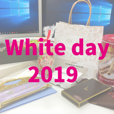 HAPPY WHITE DAY♥-ArtStyleStoreブログ