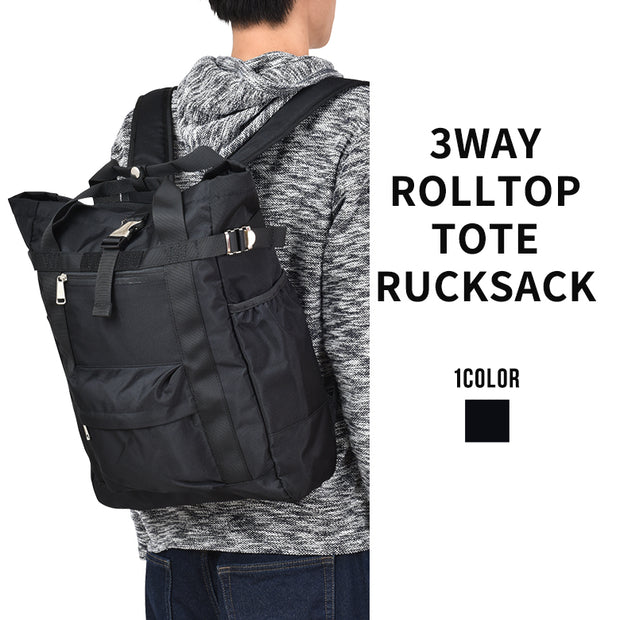 3WAY ロールトップトートリュックサック バックパック 3WAYバッグ トートバッグ ビジネスバッグ リュック メンズ プレゼント 大容量 通勤 通学 旅行 出張 A4