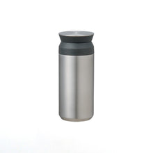 Load image into Gallery viewer, Kinto 350ml Travel Tumbler