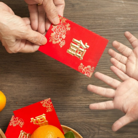Hongbao Red Packets