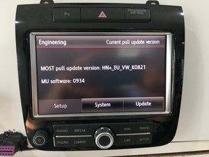 Volkswagen Touareg HDD 2018 Navigation Map Update Package - 8R0060884FK