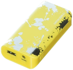 Cynthia Rowley Portable Rechargeable Backup Battery 4400 mAh (Yellow/Silver) - Vancelette Global Art Acquisitions