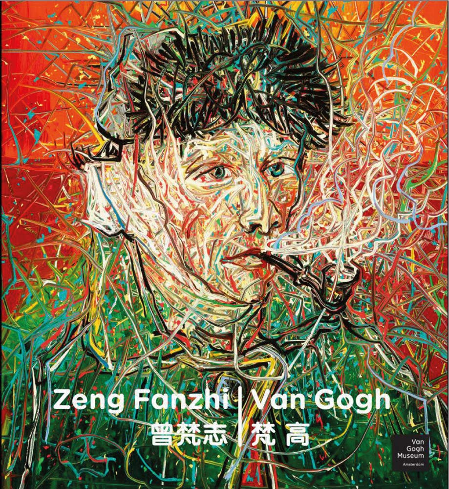 Zeng Fanzhi - Van Gogh (Chinese and English Edition)