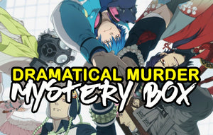 Dramatical Murder Anime Mystery Box | Anime Mystery Box | Fast Shipping (Limited Quantities)