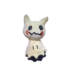 Pokemon Sun and Moon Mimikyu 12 Inch Plush