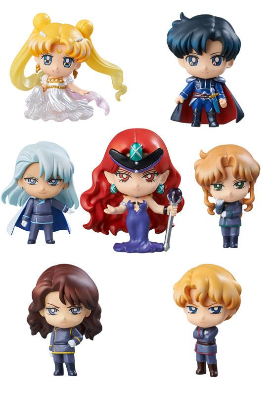 MEGAHOUSE SAILOR MOON PETIT CHARA! DARK KINGDOM (Set of 7 Characters)