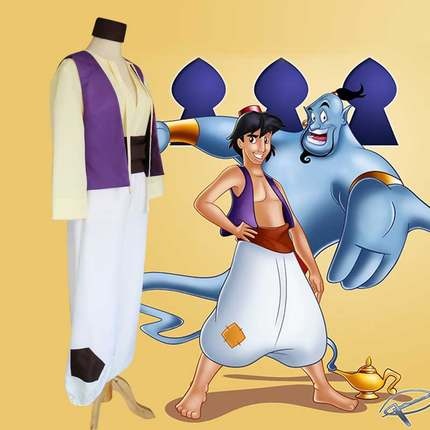 Aladdin Cosplay Costume