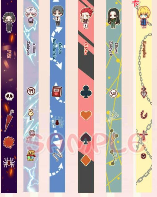 Hunter x Hunter Character Style Lanyards