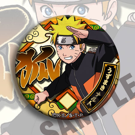 Naruto Shippuden / Boruto Character Style Pins / Anime Buttons