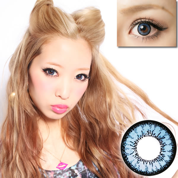 Geo Angel Blue Contact Lenses