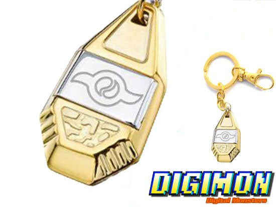 Digimon Crest of Friendship Keychain