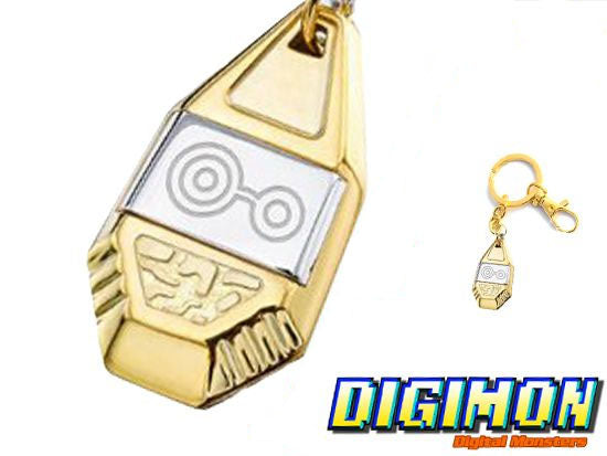 Digimon Crest of Knowledge Keychain
