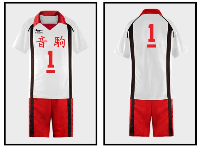 Haikyuu!! Team Nekoma Jersey Cosplay Costume (White Ver.)