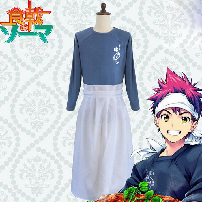 Food Wars! Shokugeki no Soma Yukihira Souma Cosplay Costume