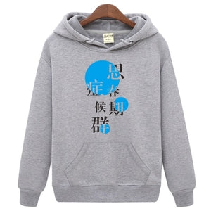 Anime Rascal Does Not Dream of Bunny Girl Senpai Hoodie / Seishun Buta Yarou wa Bunny Senpai no Yume wo Minai Hoodie
