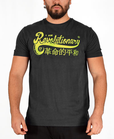 Mens Black / Yellow I Am Revolutionary T Shirt