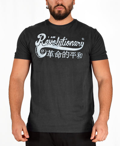 Mens Black / White I Am Revolutionary T Shirt