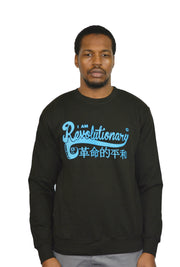 Mens Black / Blue I Am Revolutionary Sweatshirt