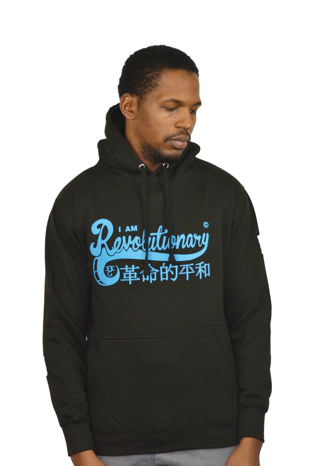 Mens Black / Blue I Am Revolutionary Pullover Hooded Top