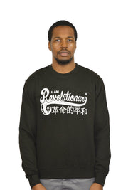 Mens Black / White I Am Revolutionary Sweatshirt