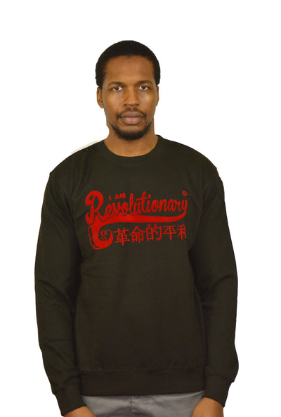 Mens Black / Red I Am Revolutionary Sweatshirt