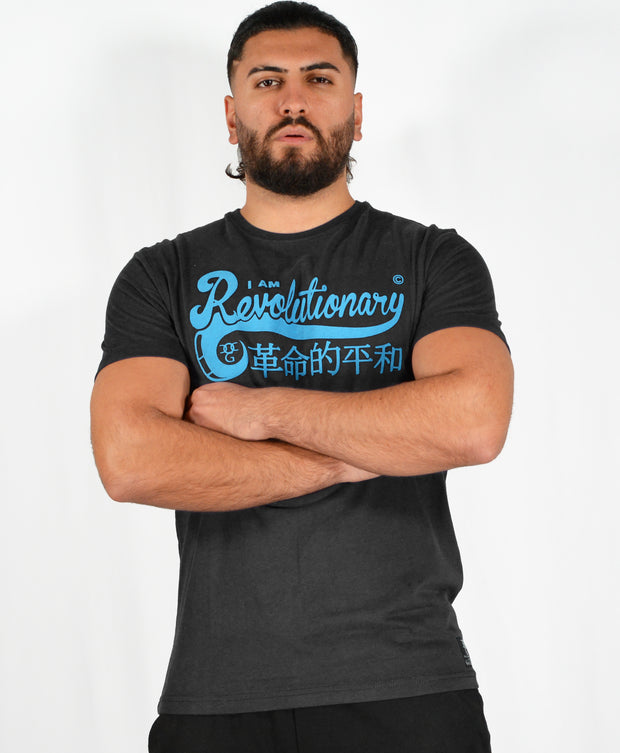 Mens Black / Blue I Am Revolutionary T Shirt
