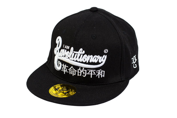 I Am Revolutionary Snapback Black/White