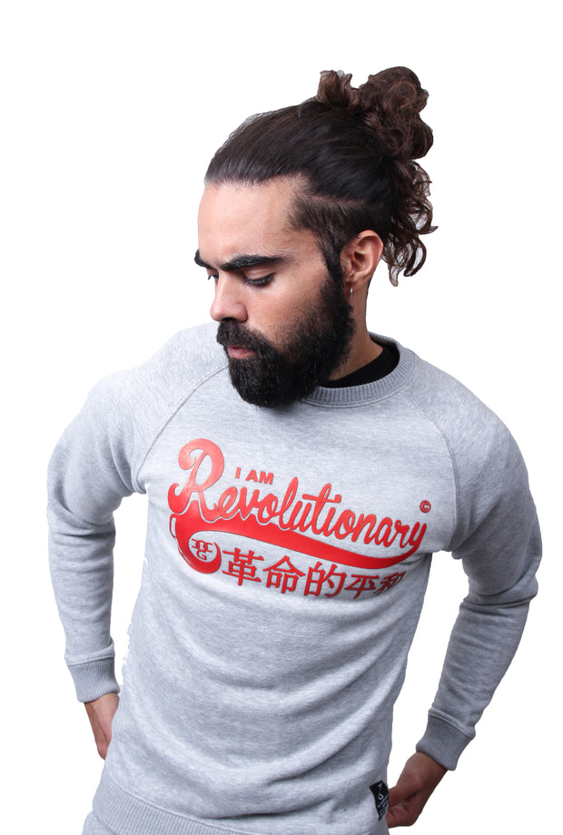 Mens I Am Revolutionary Grey / Red Print Sweat Jumper