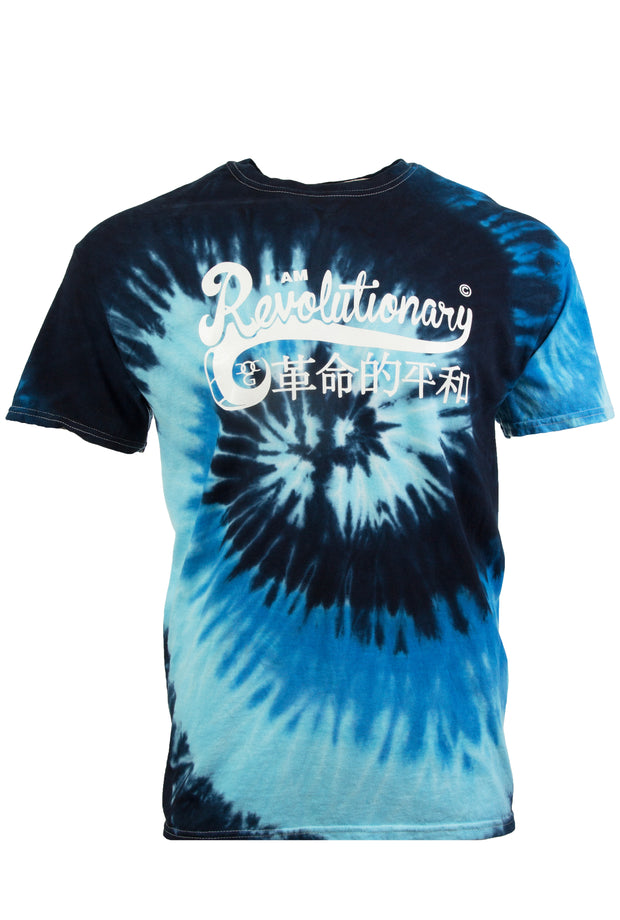 Mens Revolutionary Blue / White Print T Shirt