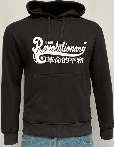 Mens Black / White I Am Revolutionary Pullover Hooded Top