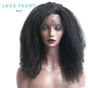 Brazilian Hair - Swiss Light Brown  - Lace Front Wig - Kinky Curly Style