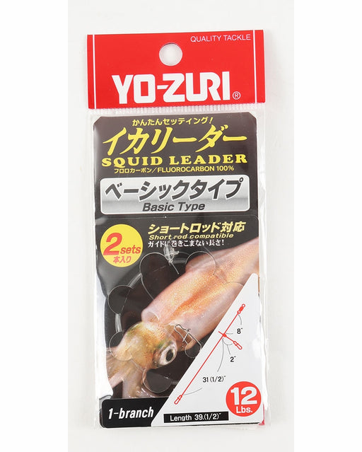 Yo-Zuri Squid Fluorocarbon Leader 1 branch - 8 pound - 2 pack