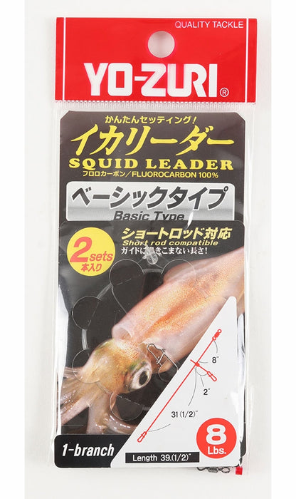 Yo-Zuri Squid Fluorocarbon Leader