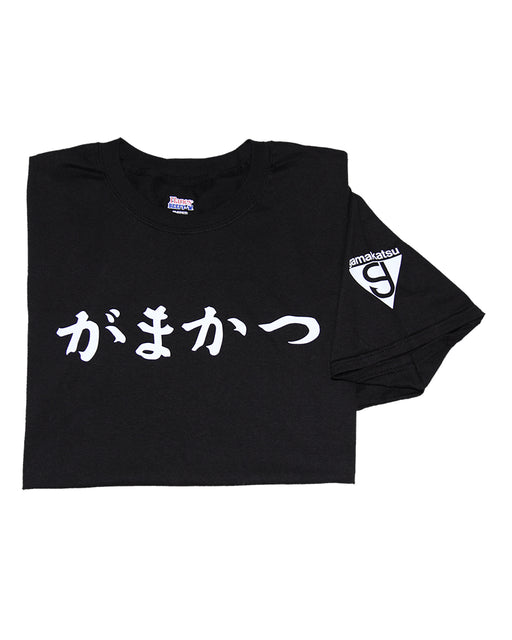 Gamakatsu Japan Logo T-Shirt