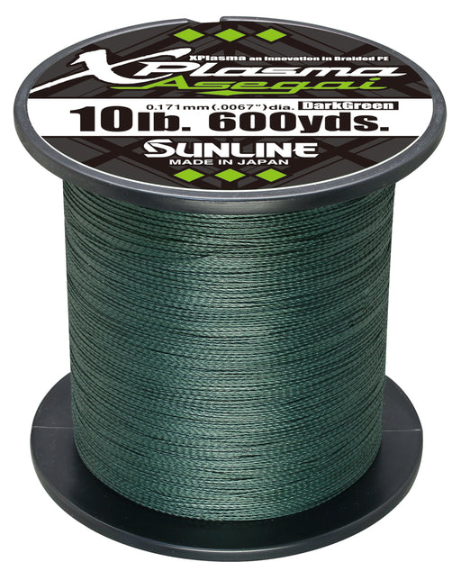 Sunline Xplasma Asegai Green Braided Line 600 Yards